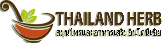 Thailand Herb