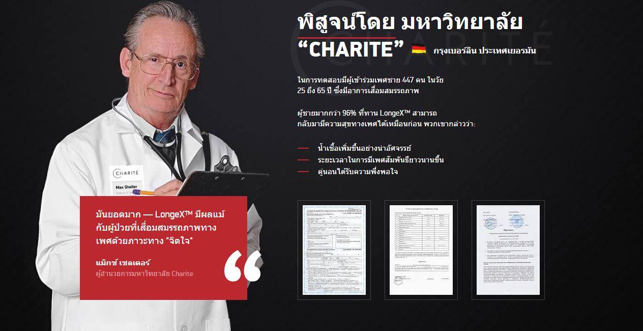 www.thailand-herb.com