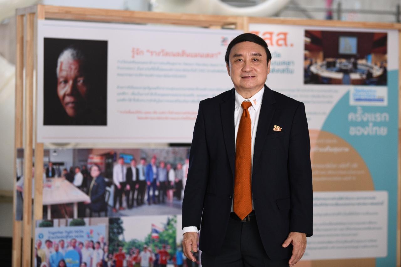 20 ปี แห่งการสร้างชุมชนสุขภาพดีขึ้นในประเทศไทย